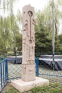 德国艺术图腾柱雕塑