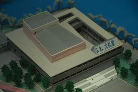 莞工松山湖校区大礼堂模型