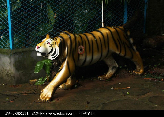 老虎雕塑图片,高清大图_雕刻艺术素材_编号6851371_红