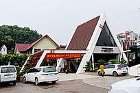 岭南佳园度假酒店