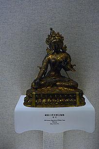 清代藏族白度母鎏金铜像