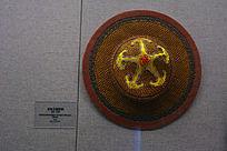 清代藏族竹编纱帽