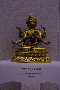 清代藏族尊胜佛母鎏金铜像