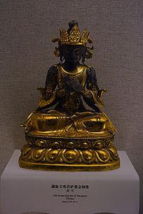 清代臧族文殊菩萨鎏金铜像