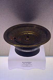 维吾尔族刻花铜水盆
