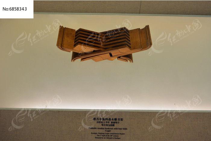 维吾尔族四叠木雕书架图片