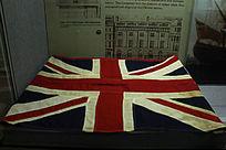 英国东印度公司的旗帜