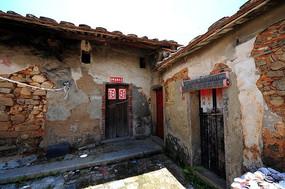六鳌古镇磊石房屋