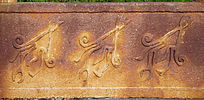蒙古族风格石刻