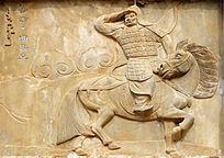 蒙古族先人合赤·曲鲁克浮雕