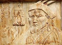 蒙古族先人屯必乃·薛禅浮雕