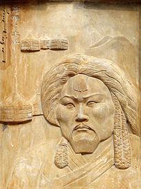 蒙古族先人屯篾年·土敦浮雕