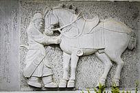 墙壁上的马雕刻