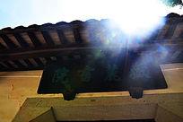 阳光下的岳麓书院门牌
