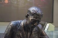 鞍钢展览馆雕塑王群与濑尾对话之濑尾半身蜡像