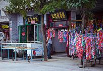 街道的小店铺