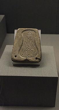 刻有基督教符号的石范正面
