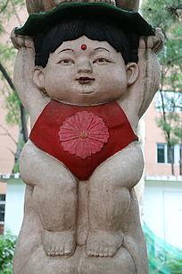 石雕福娃雕像