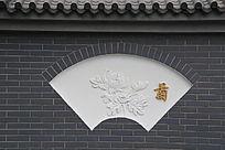 竹雕菊花图