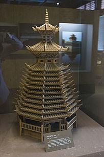 侗族鼓楼建筑模型