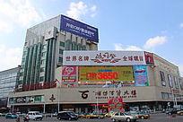 潍坊百货大楼摄影图