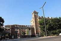 潍坊外国语学校摄影图