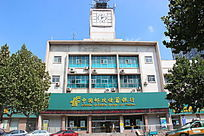 潍坊潍州路中国邮政储蓄银行摄影图