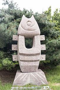 鱼形传统文化艺术雕塑