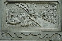 八仙过海浮雕画
