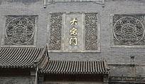 雕团花图案青砖传统门头大宅门