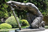革命者雕塑