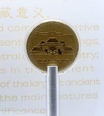 湖北省博物馆纪念金币