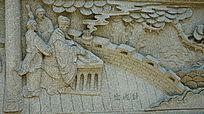 空城计故事壁画