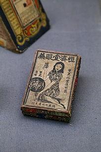 民国纸质美女图案药盒