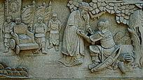 三国人物壁画