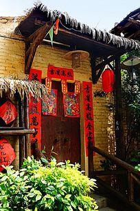 传统乡村建筑