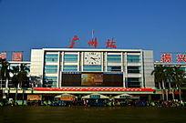 广州火车站大楼图片