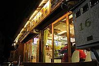 商铺门店夜景