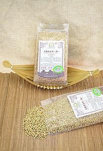 苦荞米包装图