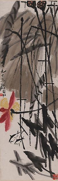 齐白石《荷塘双鱼图》高清国画