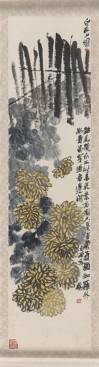 齐白石《菊花图》高清国画
