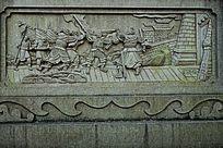 三国人物浮雕画