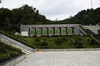 笔架山森林公园石碑