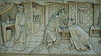 人物石壁故事壁画
