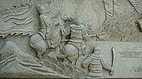 三国八卦阵石壁画
