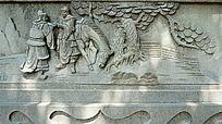 三国石壁画