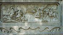 三国战事石壁画