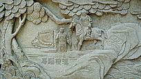 石壁立体雕刻画