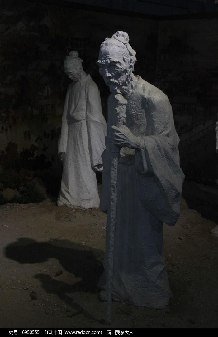 拄着拐杖的老人雕塑高清图片下载 编号6950555 红动网