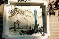 广州风情画